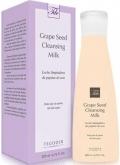 Grape Seed Cleansing Milk