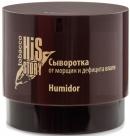Premium Сыворотка от морщин Humidor