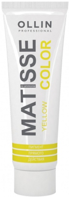 Matisse Color Yellow