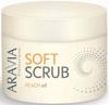 Soft Scrub Peach Oil