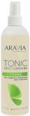 Aravia Тоник для очищения и увлажнения