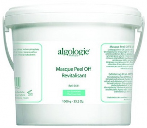 Revitalising Acerola Peel-off Mask