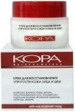 Крем для восстановления упругости кожи
