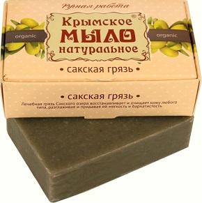 Крымское мыло Сакская грязь