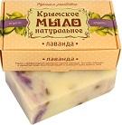 Крымское мыло Лаванда