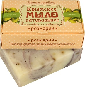 Крымское мыло Розмарин