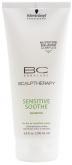 BС Sensitive Soothe Shampoo