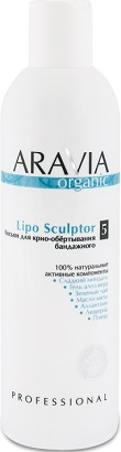 Organic Lipo Sculptor