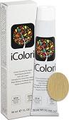 i.Color 10.03