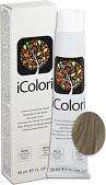 i.Color 8.1