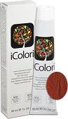 i.Color 7.444