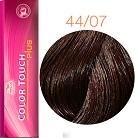 Color Touch Plus 44/07