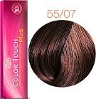 Color Touch Plus 55/07