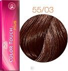 Color Touch Plus 55/03