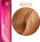 Color Touch Plus 88/03