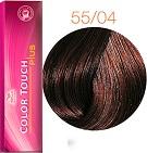 Color Touch Plus 55/04