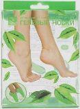 Гелевые носочки увлажняющие