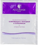 Anti-Pigment Peel-Off Mask