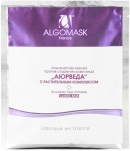 Ayurvedic Peel-Off Mask