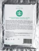 С маслом чайного дерева и миоксинолом