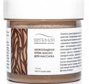 Шоколадное массажное крем-масло