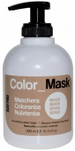 Color Mask Beige