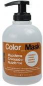 Color Mask Caramel