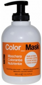 Color Mask Intense Copper