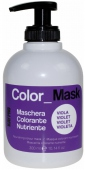 Color Mask Violet