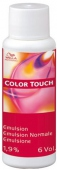Color Touch Emulsion 1.9%
