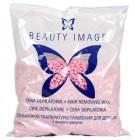 Beauty Image Гранулы, розовый воск Стандарт