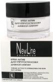 Крем-актив для упругости кожи