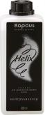 Нейтрализатор Helix