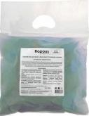 Kapous Professional Горячий воск зеленый