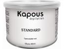 Kapous Professional Жирорастворимый воск синий с Азуленом