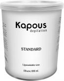 Kapous Professional Воск зеленый с Хлорофиллом