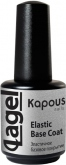 Kapous Professional Elastic Base Coat