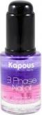 Kapous Professional Трехфазное масло