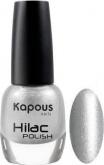 Kapous Professional Декоративный лак HiLac