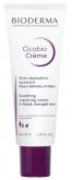 Cicabio skin irritation cream