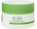 Dr. Sea Anti-Aging Body Oil