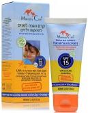 Facial Sunscreen SPF15