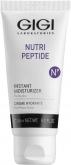 Nutri-Peptide Instant Moisturizer Dry Skin