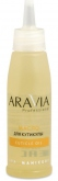Aravia Cuticle Oil