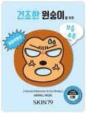 Animal Mask - For Dry Monkey