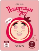 Fruit Mask - Pomegranate Girl