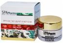 Regenerating Pomegranate SPF15 Cream
