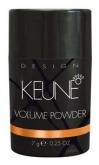 Design Volume Powder