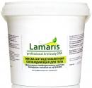 Lamaris Маска-паста охлаждающая