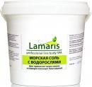 Lamaris Морская соль с водорослями
